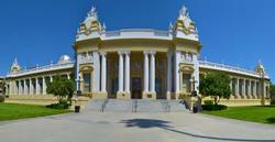 Museo Nacional de Ciencias Naturales de Ecuador