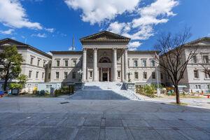 Biblioteca Nacional de Ecuador