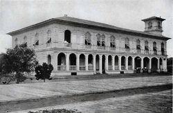 Hacienda Bolívar, de Enrique Seminario.