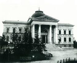 Biblioteca Nacional (1885)