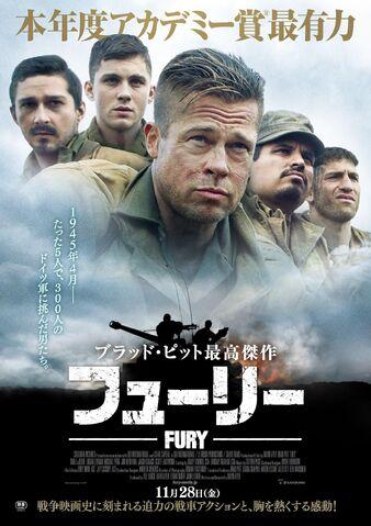 File:Fury (David Ayer – 2014) poster 7.jpg