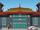 Bang Kwang Maximum Security Prison