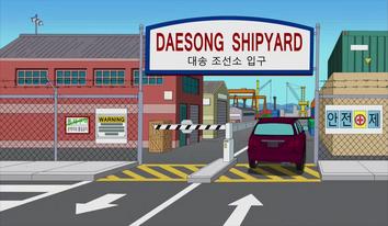 Daesong Shipyard
