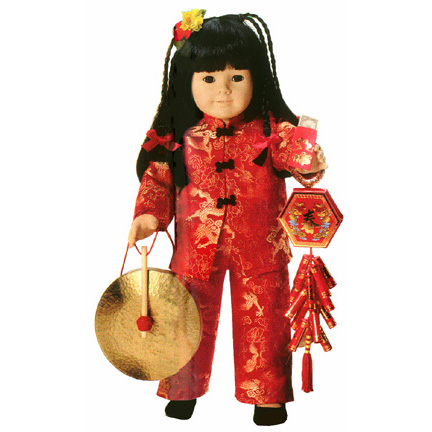 chinesenewyearoutfit the chinese new year outfit - Chinese New Year Outfit
