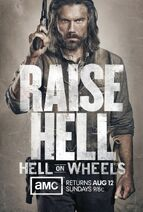 Wheels on hell8
