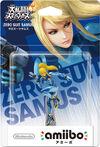 Packaging Zero Suit Samus JP