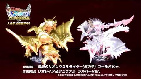 Silver Rathian and Cheval