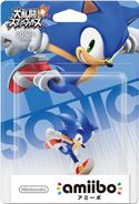 Sonic JP Package