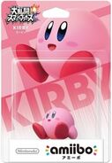Kirby JP Pack