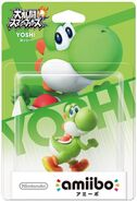 Yoshi JP Pack