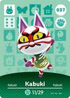 AmiiboCardKabuki