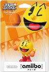 Pac-Man JP Package