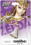 Zelda JP Pack