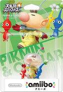 Packaging Olimar JP