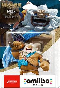 Embalaje japonés del amiibo de Daruk - Serie The Legend of Zelda