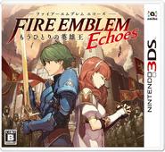 Caja de Fire Emblem Echoes Shadows of Valentia (Japón)