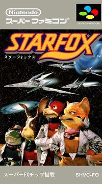 Caja de Starwing (Japón)