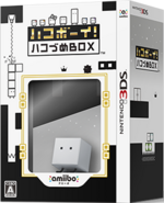 Pack Godbye! BoxBoy! con amiibo