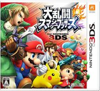 Caja de Super Smash Bros. for Nintendo 3DS (Japón)