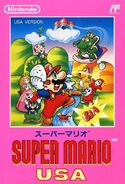 Caja de Super Mario Bros. 2 (Japón)