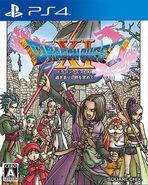 Caja de Dragon Quest XI Ecos de un pasado perdido (PlayStation 4) (Japón)