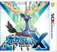Caja de Pokémon X (Japón)
