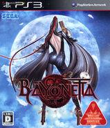 Caja de Bayonetta (PlayStation 3) (Japón)