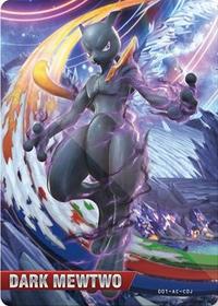 Amiibo Mewtwo Oscuro (Japón) - Serie Pokkén Tournament