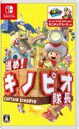 Caja de Captain Toad Treasure Tracker (Nintendo Switch) (Japón)