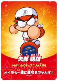 Amiibo Akio Yabe - Serie Jikkyō Powerful Pro Yakyū