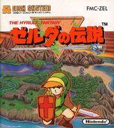 Caja de The Legend of Zelda (Japón)
