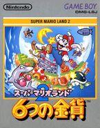 Caja de Super Mario Land 2 (Japón)