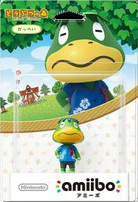 Embalaje japones del amiibo de Capitán - Serie Animal Crossing