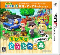Caja de Animal Crossing New Leaf - Welcome amiibo (Japón)