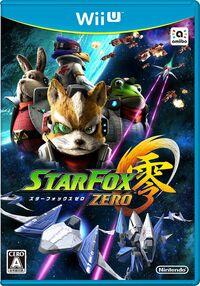 Caja de Star Fox Zero (Japón)