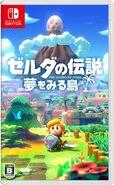 Caja de The Legend of Zelda Link's Awakening (Japón)