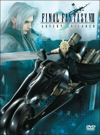 Caja de Final Fantasy VII Advent Children