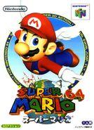 Caja de Super Mario 64 (Japón)