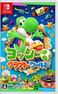 Caja de Yoshi's Crafted World (Japón)