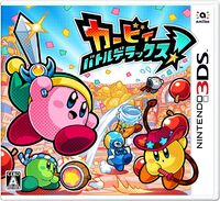Caja de Kirby Battle Royale (Japón)