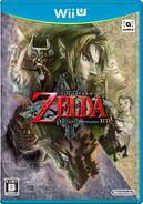 Caja de The Legend of Zelda Twilight Princess HD (Japón)
