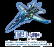Modelo del caza del amiibo de Link - Ace Combat Assault Horizon Legacy +