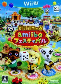 Caja de Animal Crossing amiibo Festival (Japón)
