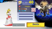 Pantalla de Subir de nivel (3) - Super Smash Bros. Ultimate