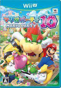 Caja de Mario Party 10 (Japón)