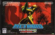 Caja de Metroid Zero Mission (Japón)