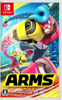 Caja de ARMS (Japón)