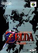 Caja de The Legend of Zelda - Ocarina of Time (Japón)