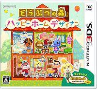 Caja de Animal Crossing Happy Home Designer (Japón)