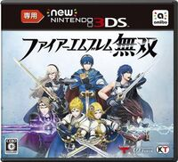 Caja de Fire Emblem Warriors (New 3DS) (Japón)